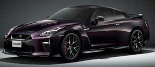 The Osaka GT-R Special Limited Edition