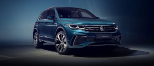 New Facelift Tiguan: Now Available As Hybrid & New R Model