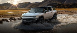 New Hummer Electric SUV Announced