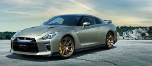 New Nissan GT-R Special Edition T-Spec Models for Autumn
